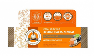 BABUSZKA AGAFII - Witaminowa pasta do zębów bez fluoru